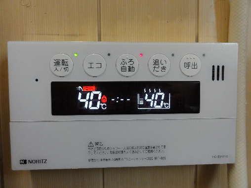 DSC00687.JPG