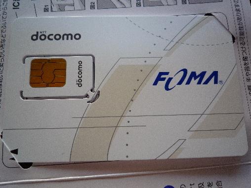 P1040309.JPG