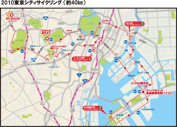 map_1shu.jpg
